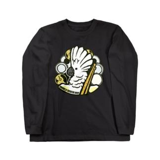 タイハクオウムのドラマー Long sleeve T-shirts