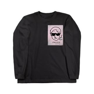 ナルシスト Long sleeve T-shirts
