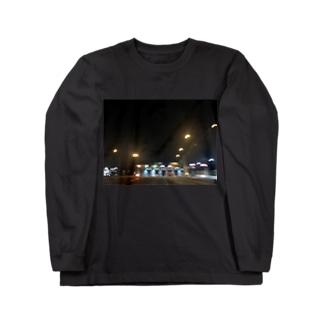 うねうね料金所 Long sleeve T-shirts