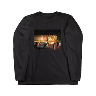 夜の店 Long sleeve T-shirts