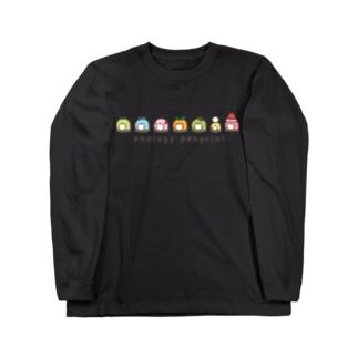 きほんエコペン Long sleeve T-shirts