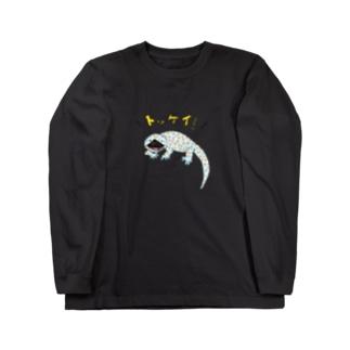 トッケイヤモリ Long sleeve T-shirts