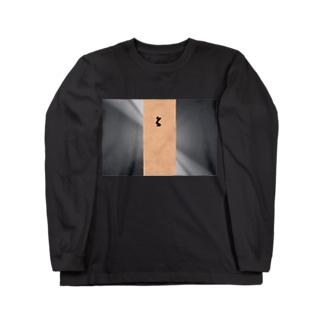 ハイグレード アダルト Long sleeve T-shirts