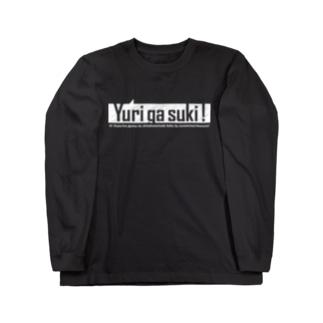 Yurigasuki!_Black Long sleeve T-shirts