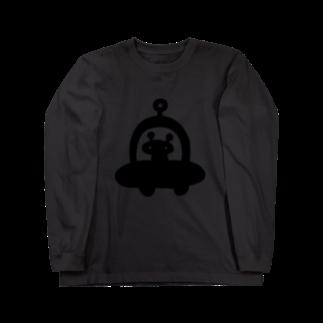 いそらみしんのUFO飛来 Long sleeve T-shirts
