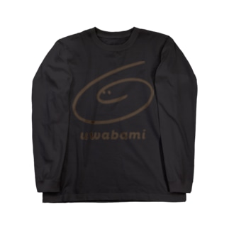 セピbamiくん Long sleeve T-shirts