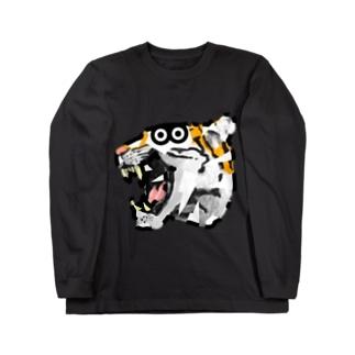 トラ Long sleeve T-shirts