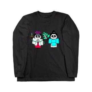 パンダ宮司とパンダ巫女淡色 Long sleeve T-shirts