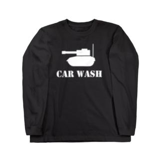 洗車と洗車を間違えた Long sleeve T-shirts