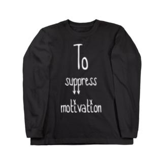 To suppress motivation [White] Long sleeve T-shirts