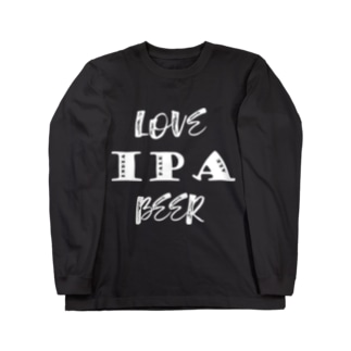 love IPA beer [White] Long sleeve T-shirts