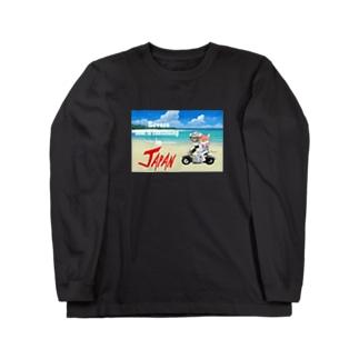 かわいいにゃんことワンコの絵のお店のにゃんこライダース Long sleeve T-shirts