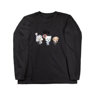 お祭りワンコ Long sleeve T-shirts