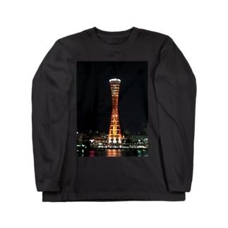 神戸ポートタワー Long sleeve T-shirts