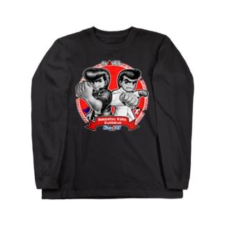 Kunio & Riki Long sleeve T-shirts