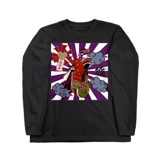 高飛車 Long sleeve T-shirts