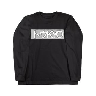 トウKYO Long sleeve T-shirts