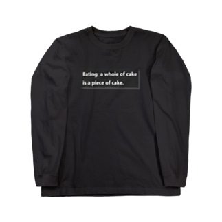 3D ''Eating  a whole of  cake is a piece of cake.'' Long sleeve T-shirts