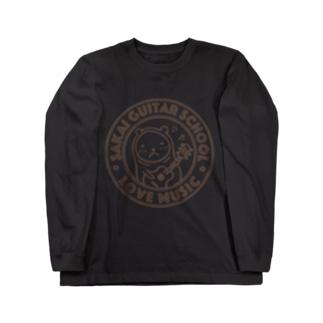 スクールキャラのギタろう(茶) Long sleeve T-shirts