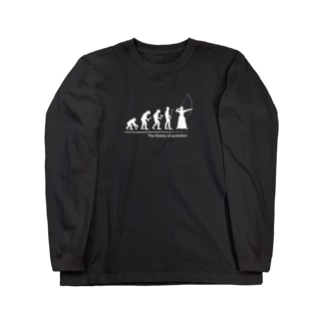 The theory of evolution(弓道) Long sleeve T-shirts