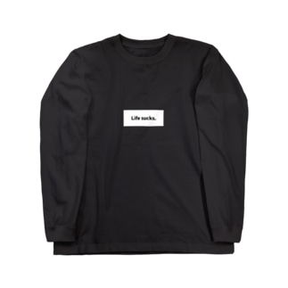 Lifesucks_black Long sleeve T-shirts