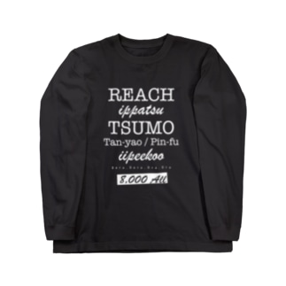 #wlmのLETTERS - 8000all Long sleeve T-shirts