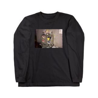 ゴミかわいい Long sleeve T-shirts