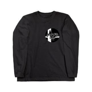クロブラ Long sleeve T-shirts
