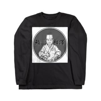 鮨相澤オリジナル Long sleeve T-shirts