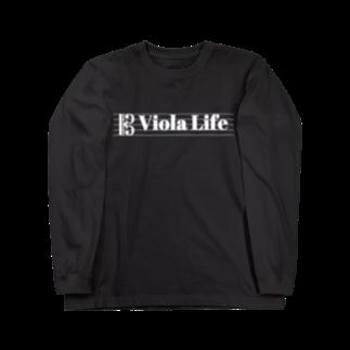 もりてつのViola Life(白文字) Long sleeve T-shirts