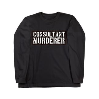 CON.M Long sleeve T-shirts