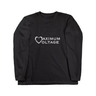 マキシマム ボルテージ 白文字 Long sleeve T-shirts