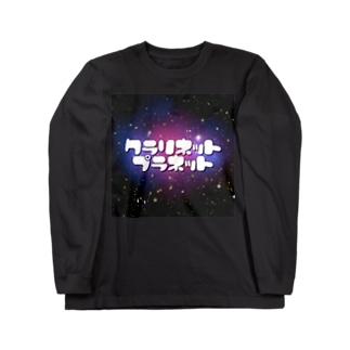 クラプラ(横) Long sleeve T-shirts
