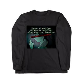あの谷に橋が掛かるとき、彼女は暴走する Long sleeve T-shirts