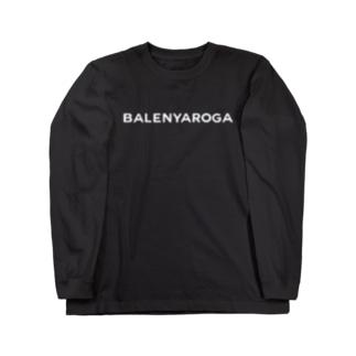 BALENYAROGA  バレンヤロガ ロゴ Long sleeve T-shirts