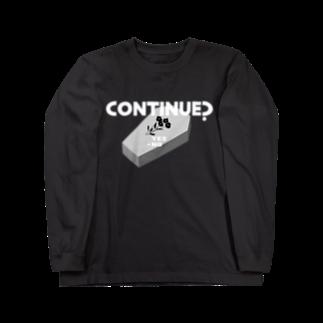 ねこぜもんのCONTINUE? (Type B) Long sleeve T-shirts