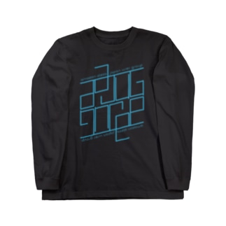 aajug (double) Long sleeve T-shirts