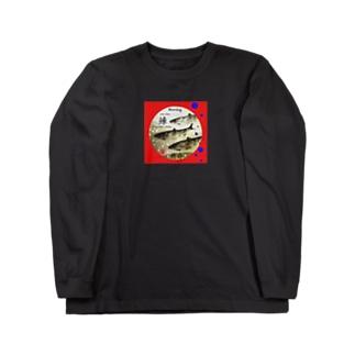 鰊!積丹(HERRING;ニシン) あらゆる生命たちへ感謝をささげます。※価格は予告なく改定される場合がございます。 Long sleeve T-shirts