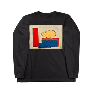 積み木あそび Long sleeve T-shirts