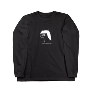 ルミコ Long sleeve T-shirts
