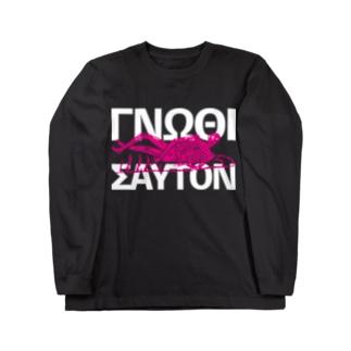 「汝自身を知れ」ΓΝΩΘΙ ΣΑΥΤΟΝ Long sleeve T-shirts