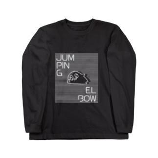 さむいのとんでけ(JE) Long sleeve T-shirts