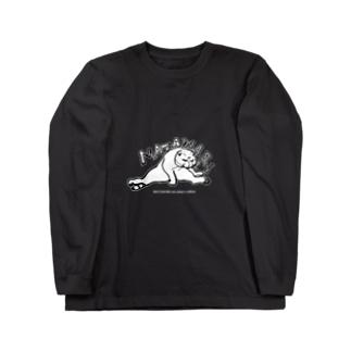 MATAWARI世界救う! Long sleeve T-shirts