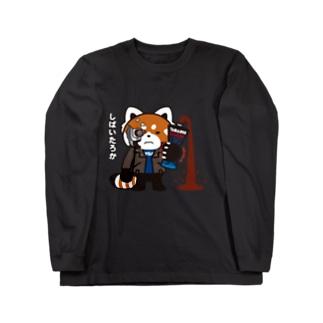 YSパンダ・サイボーグ Long sleeve T-shirts