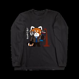 YSP-yokohamatotsukaのYSパンダ・サイボーグ Long sleeve T-shirts