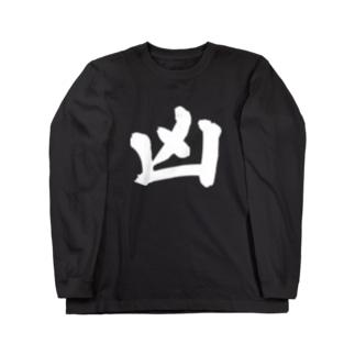 kyo Long sleeve T-shirts