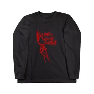 ヘビースモーカー(赤) Long sleeve T-shirts