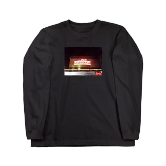 monster Long sleeve T-shirts