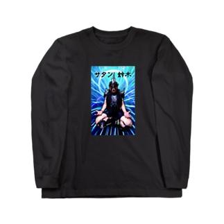 GODサタン鈴木 Long sleeve T-shirts