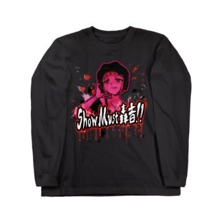 ShowMust轟音!! Long sleeve T-shirts